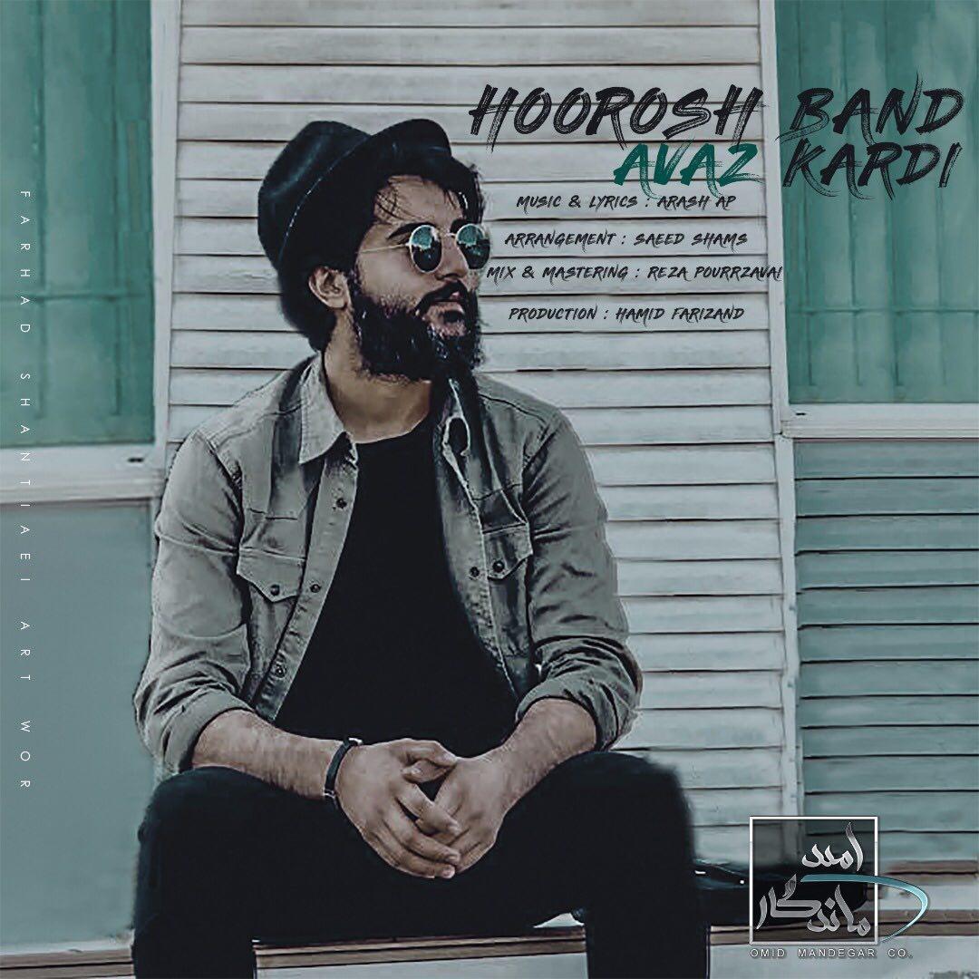 Hoorosh Band – Avaz Kardi