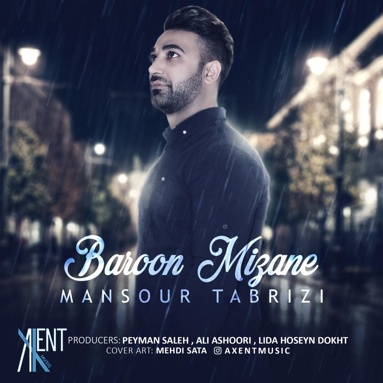 Mansour Tabrizi – Baroon Mizane