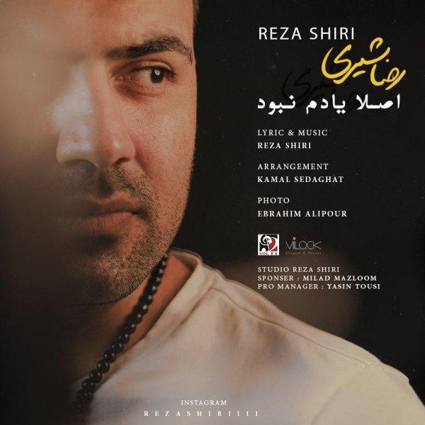 Reza Shiri – Aslan Yadam Nabood