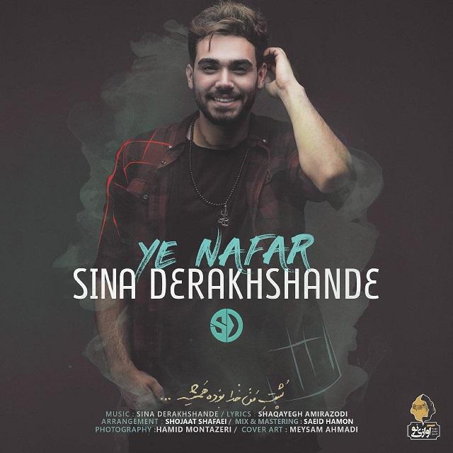 Sina Derakhshande – Ye Nafar