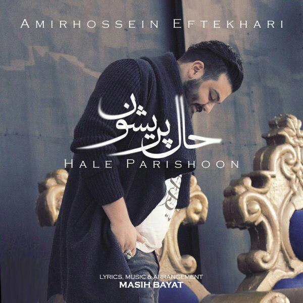 Amirhossein Eftekhari – Hale Parishoon