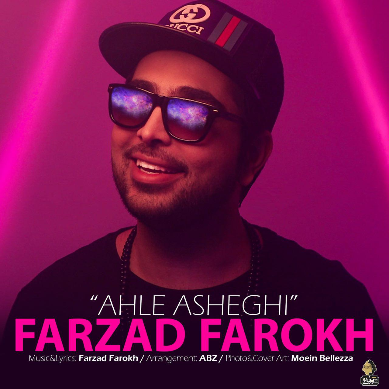 Farzad Farokh – Ahle Asheghi