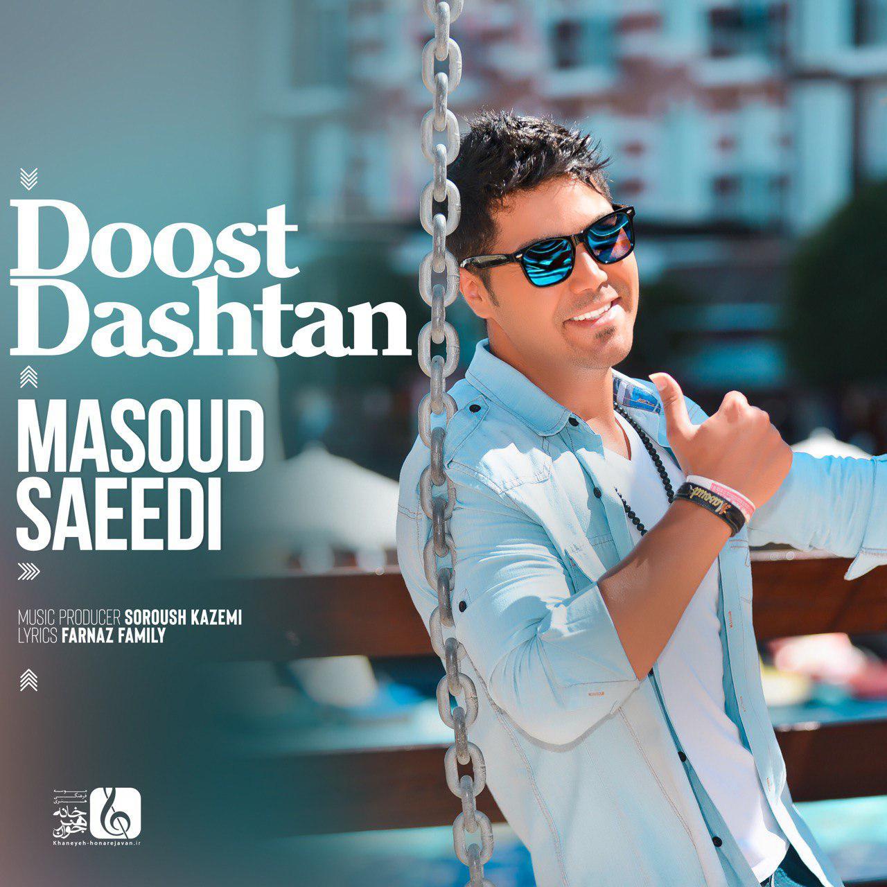 Masoud Saeedi – Doost Dashtan