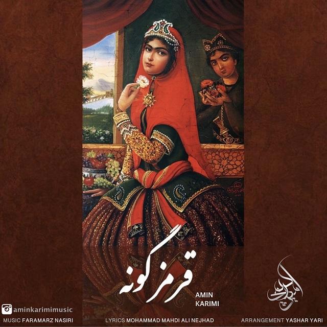 Amin Karimi – Ghermez Gooneh