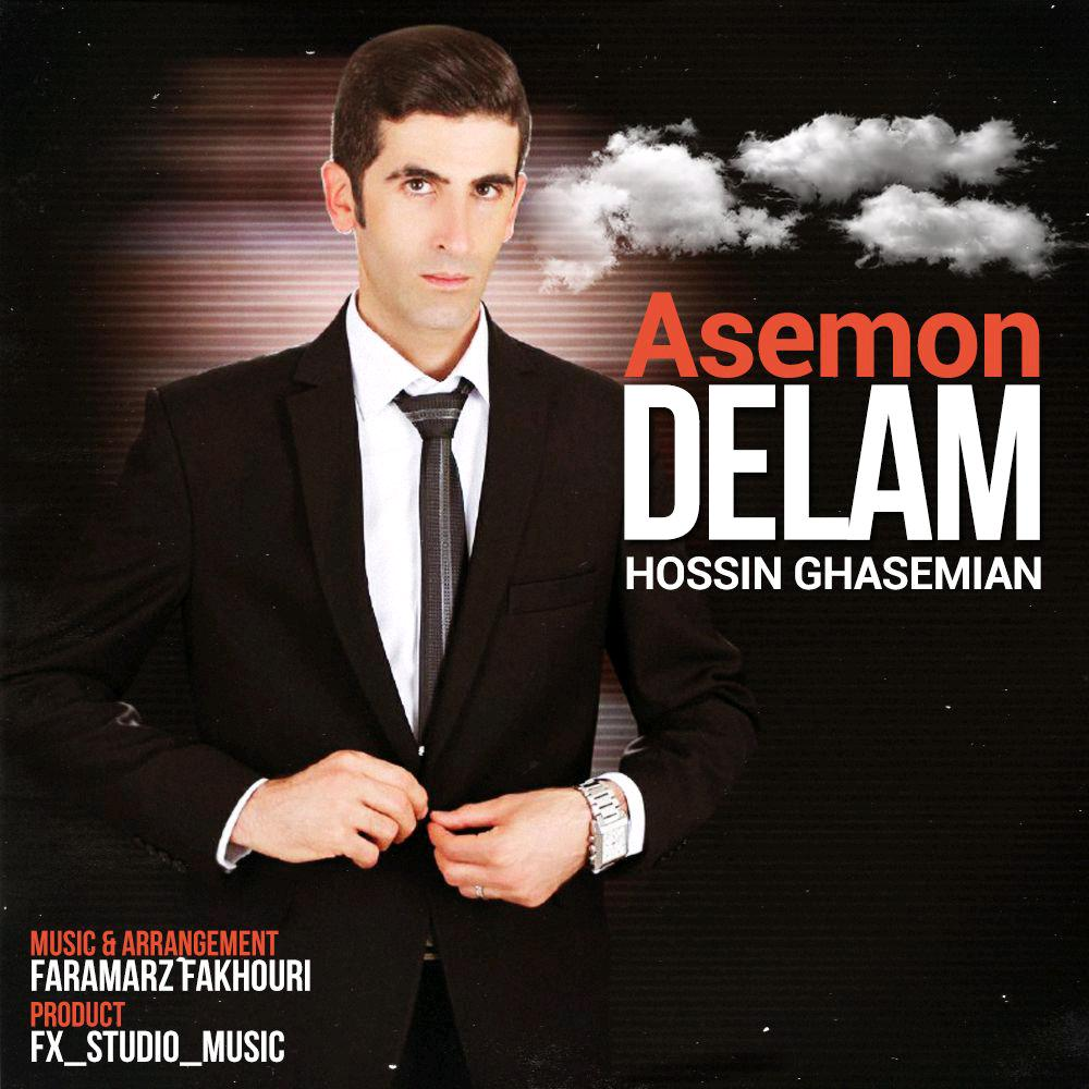 Hossein Ghasemian -Asemoone Delam
