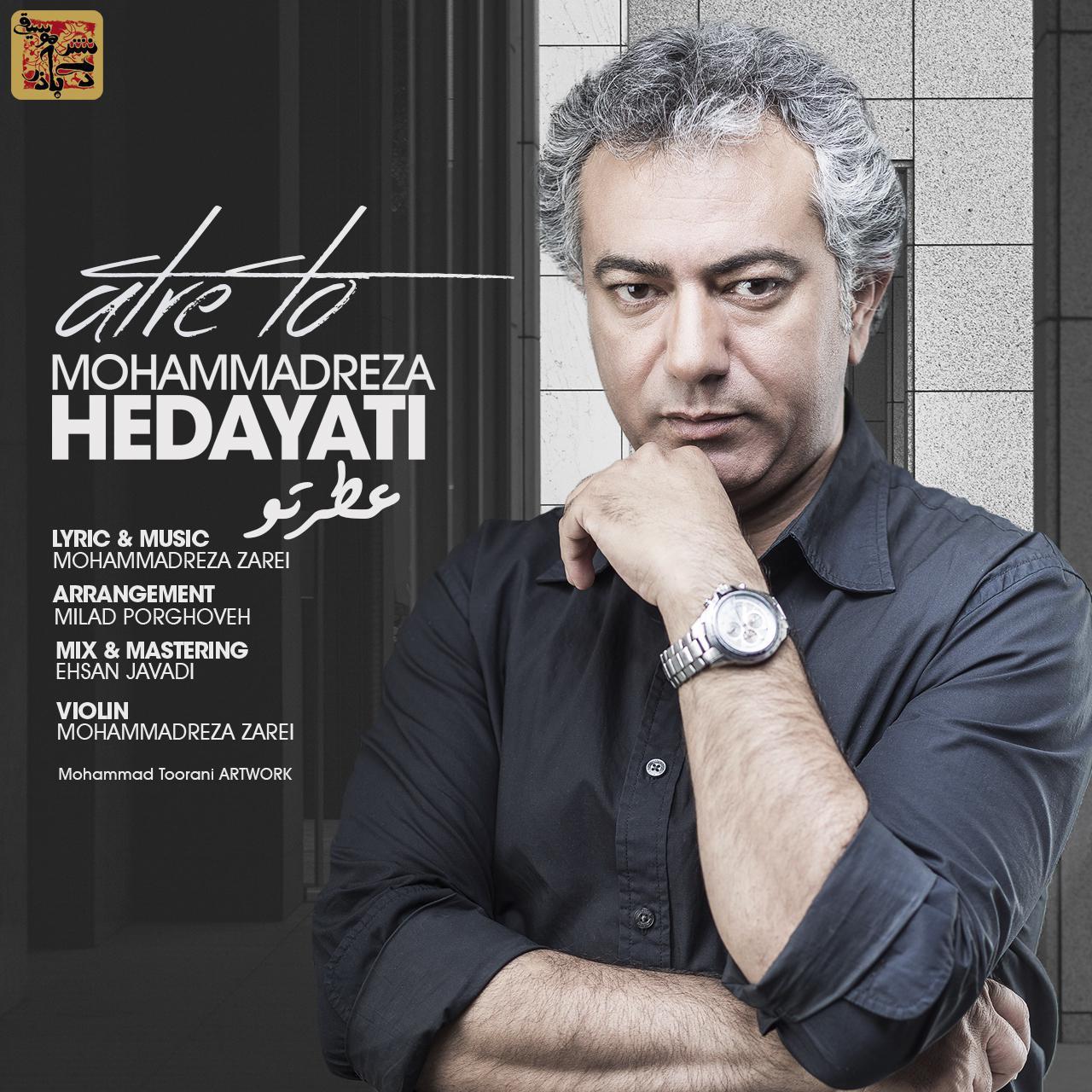 Mohammadreza Hedayati – Atre To