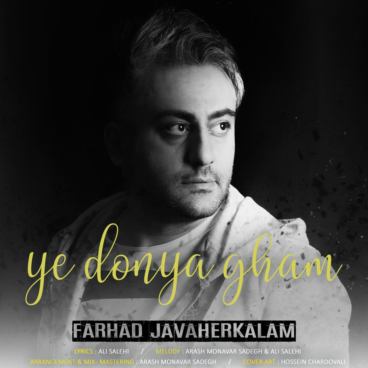 Farhad Javaherkalam – Ye Donya Gham