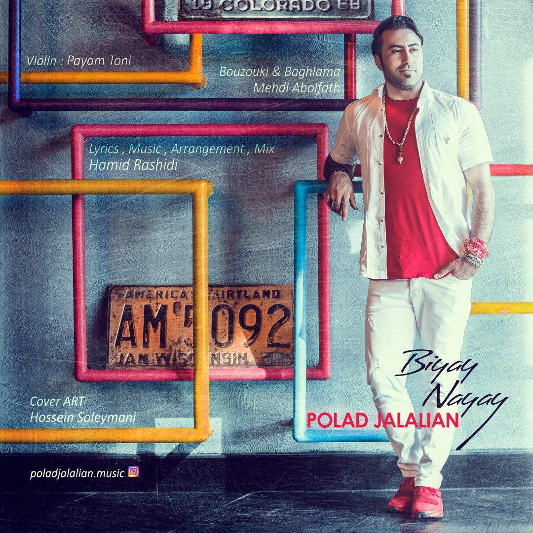 Polad Jahanian – Biyay Nayay