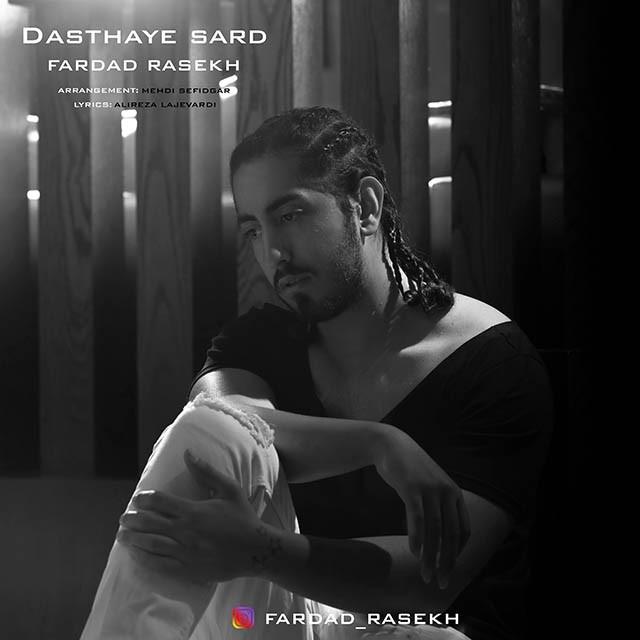 Fardad Rasekh – Dasthaye Sard