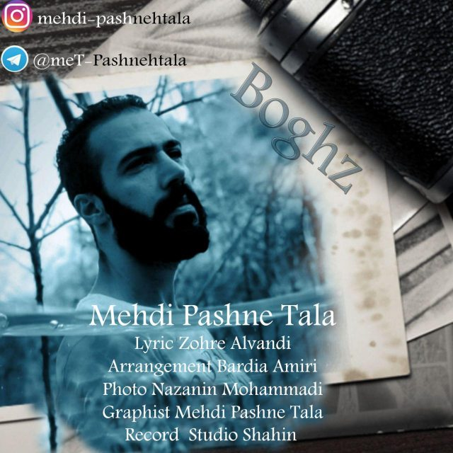 Mehdi Pashne Tala – Boghz