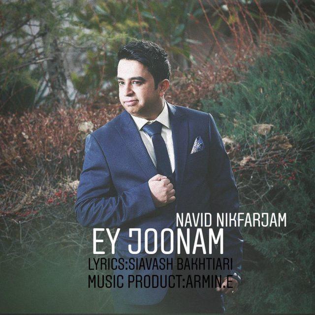 Navid Nikfardjam – Ey Joonam