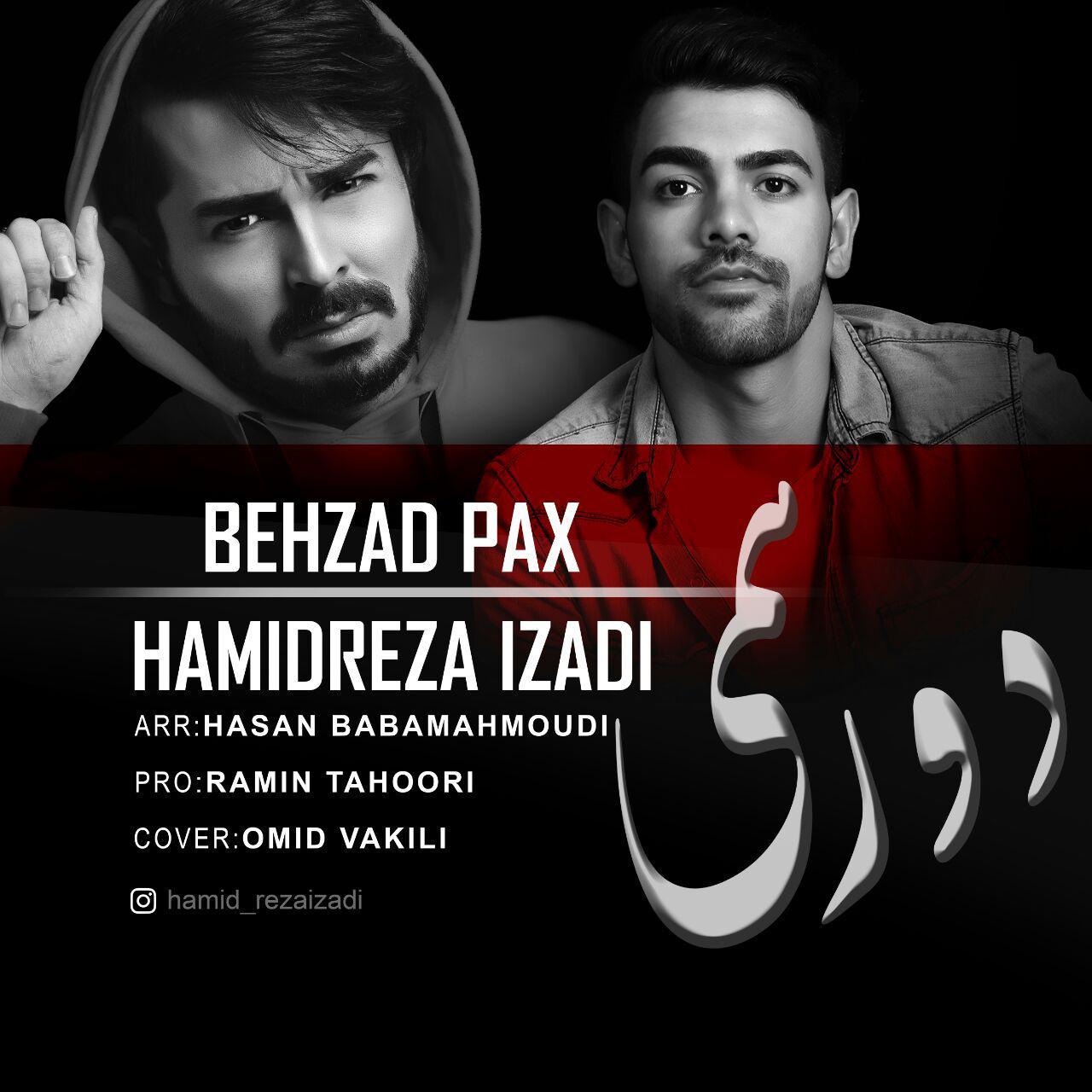 Behzad Pax – Dorehami (Ft Hamidreza Izadi)