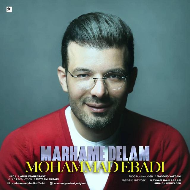Mohammad Ebadi – Marhame Delam