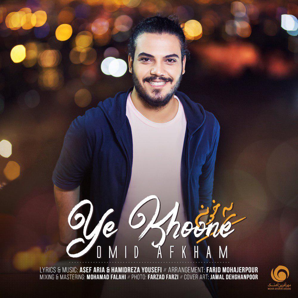 Omid Afkham – Ye Khoone