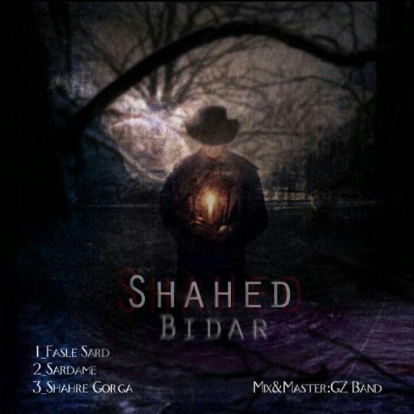 Shahed – Bidar