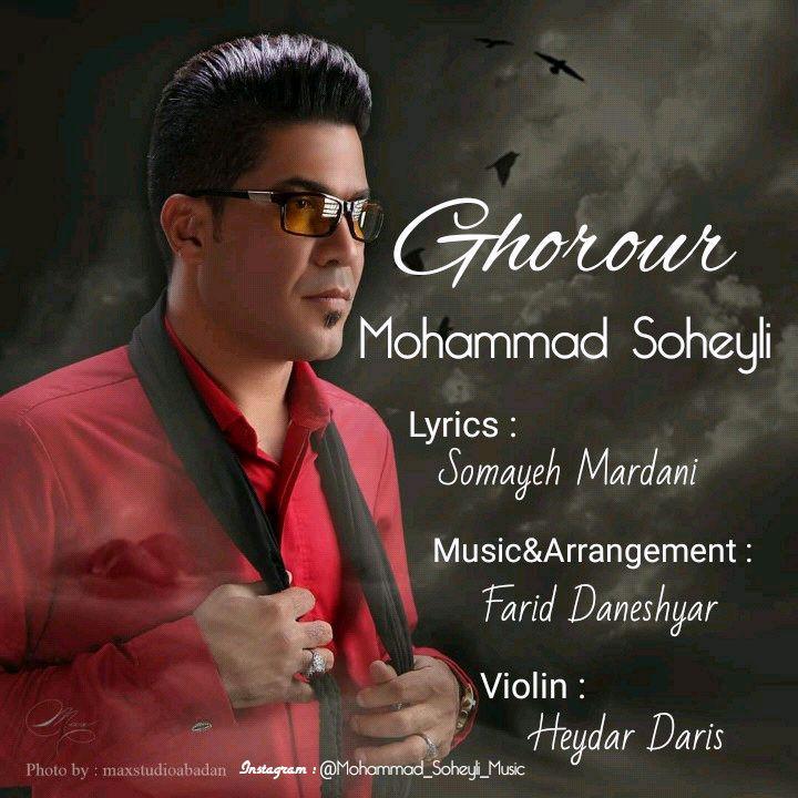 Mohammad Soheyli – Ghorour