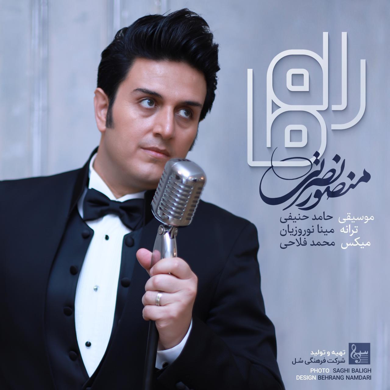Mansour Nosrati – Rahe Ma