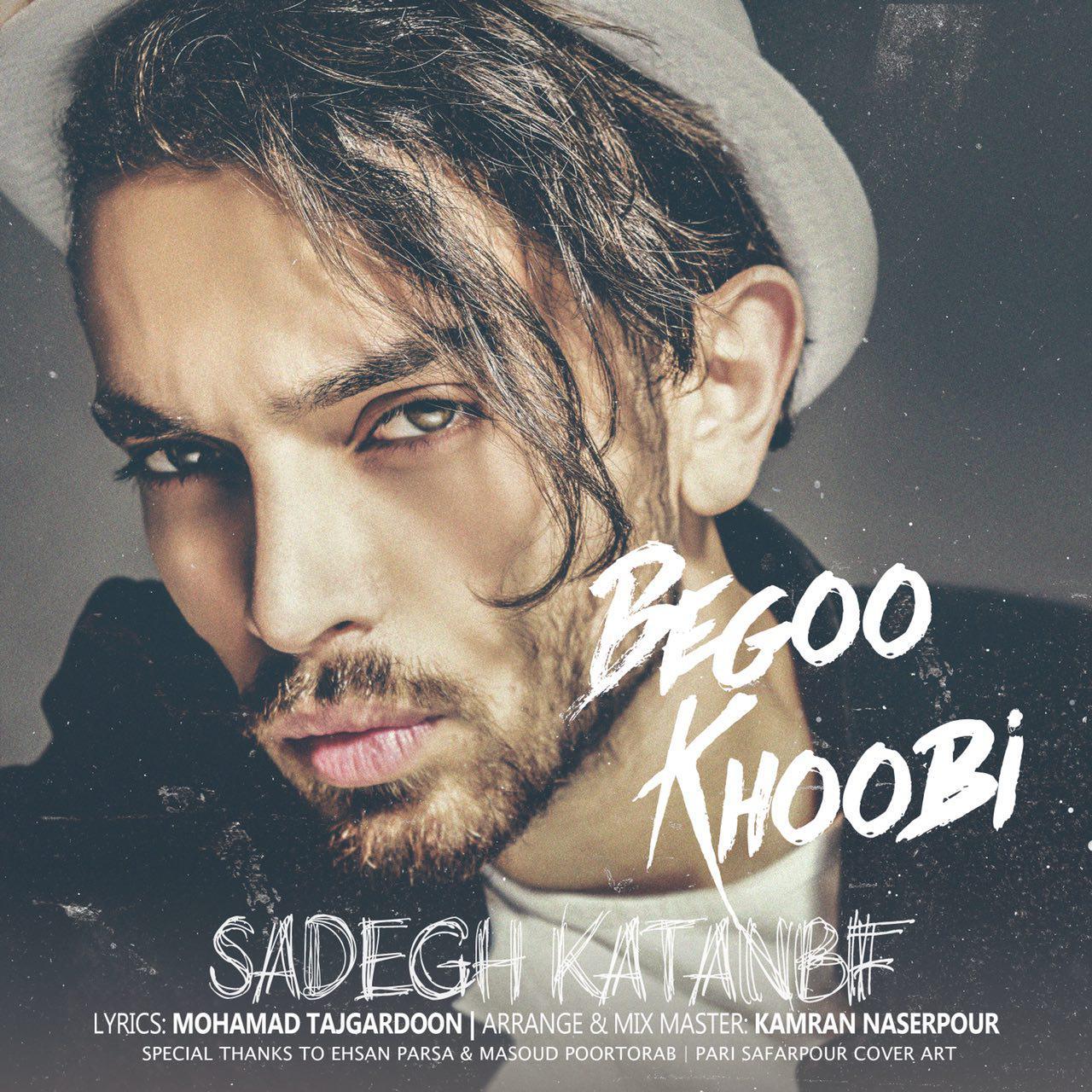 Sadegh Katanbaf – Begoo Khoobi