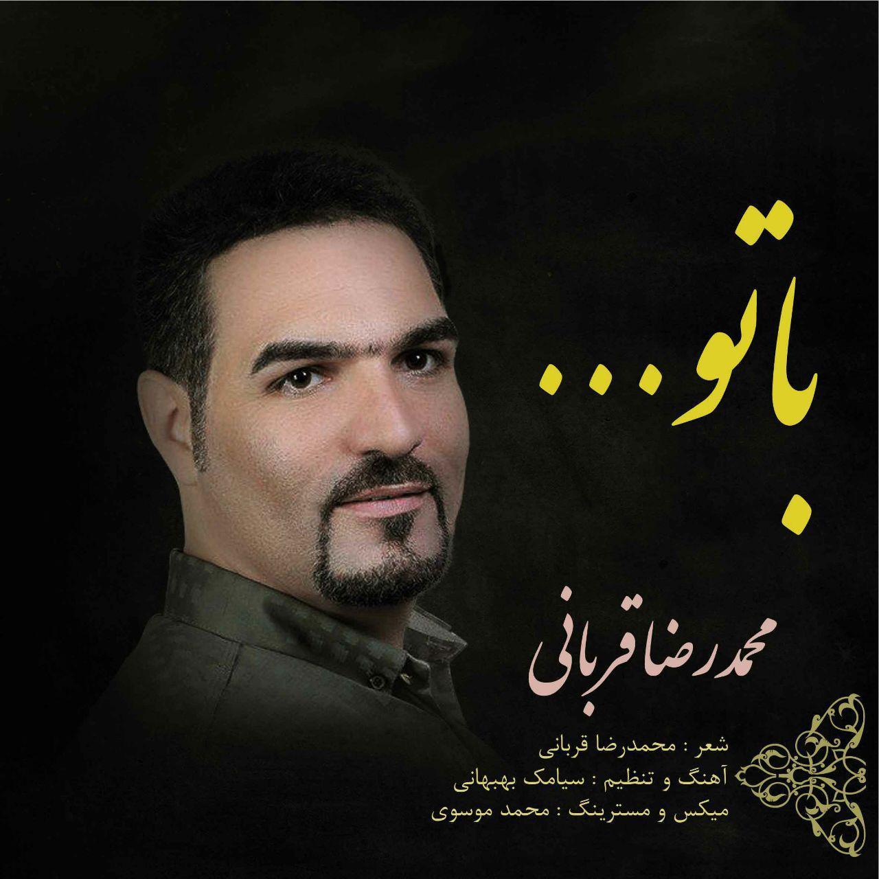 MohammadReza Ghorbani – Ba Too