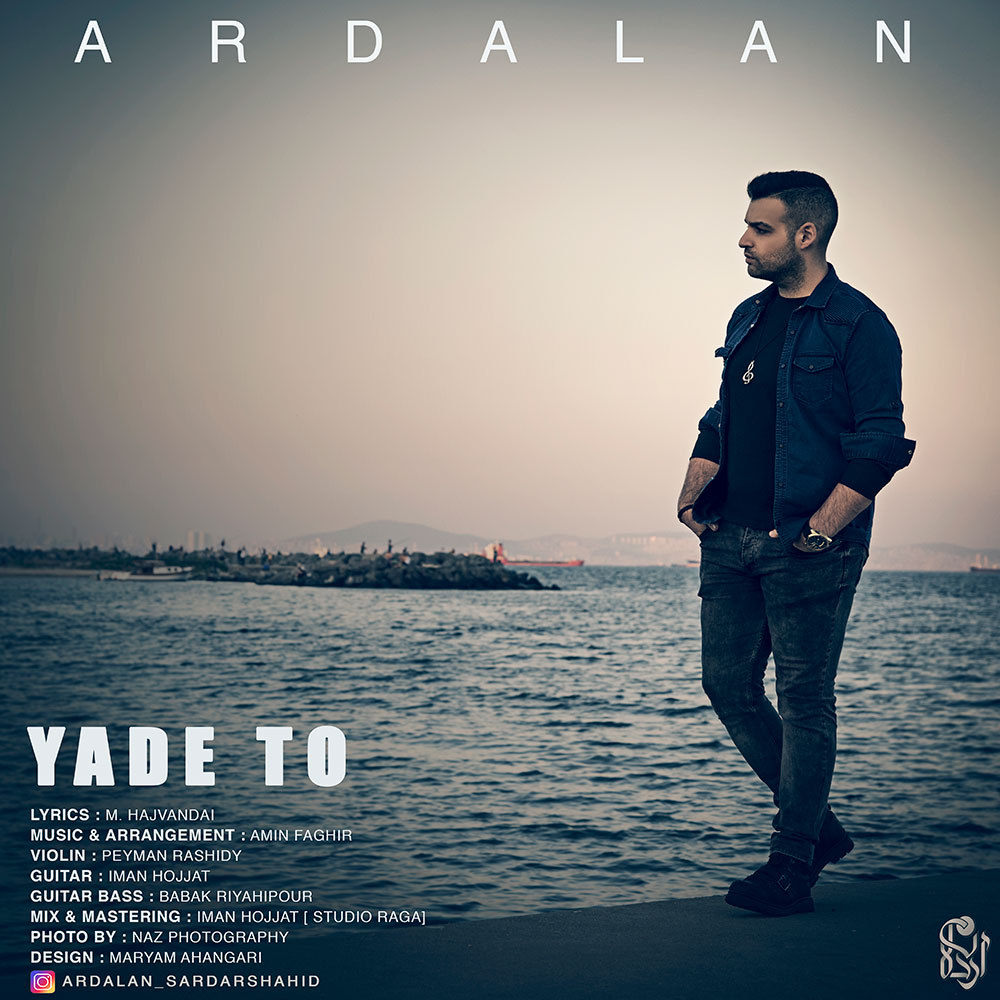 Ardalan – Yade To