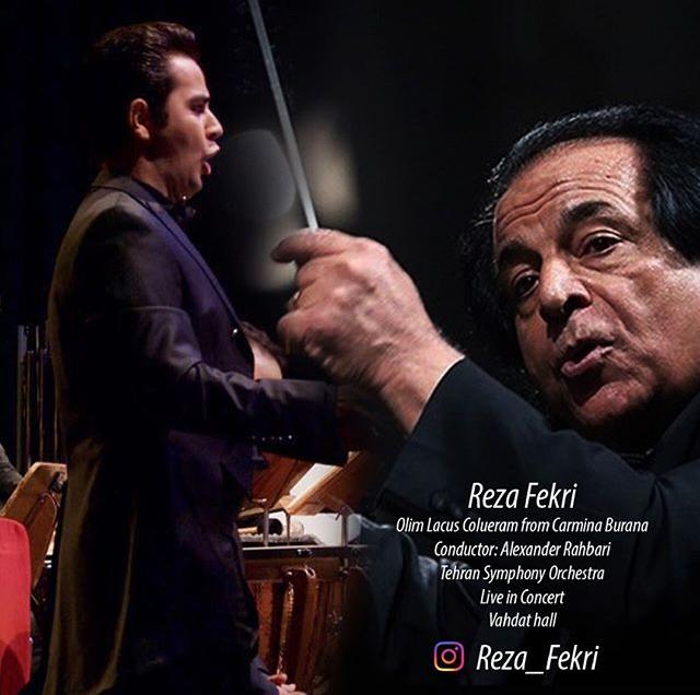 Reza Fekri – Olim Lacus Colueram