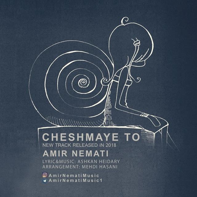 Amir Nemati – Cheshmaye To