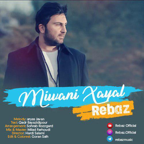Rebaz – Miwani Xayal Video
