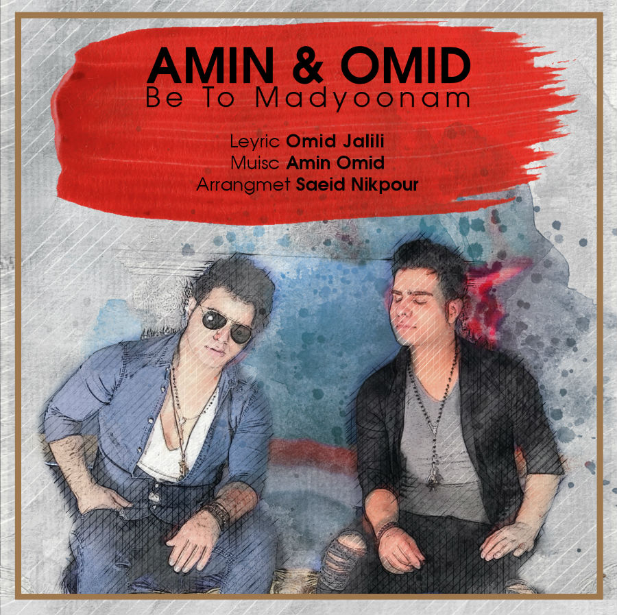 Amin And Omid – Be To Madyoonam