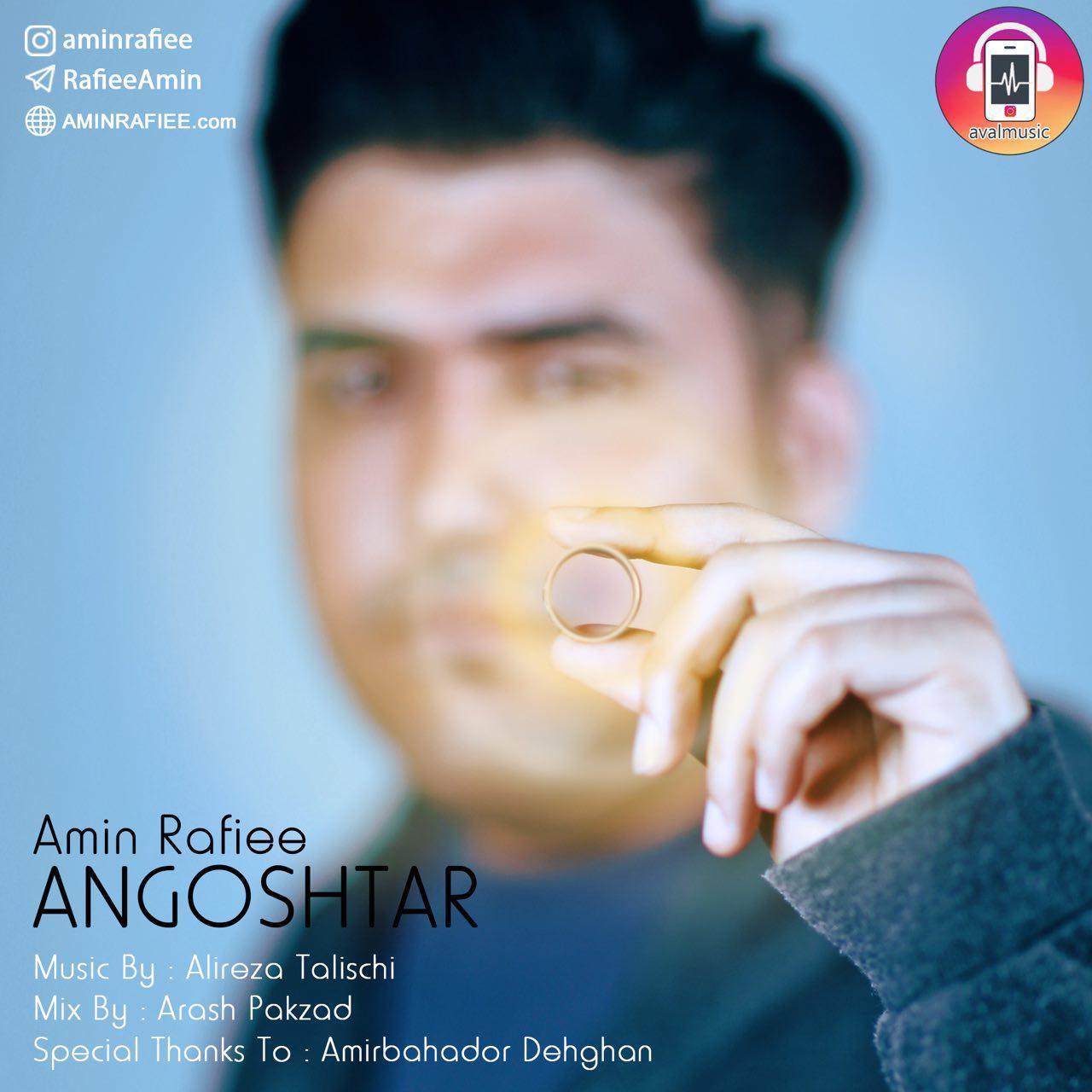 Amin Rafiee – Angoshtar