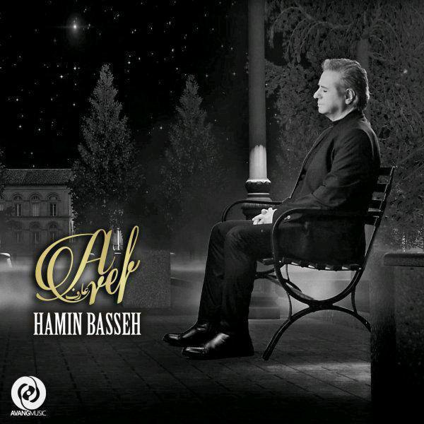 Aref – Hamin Basseh