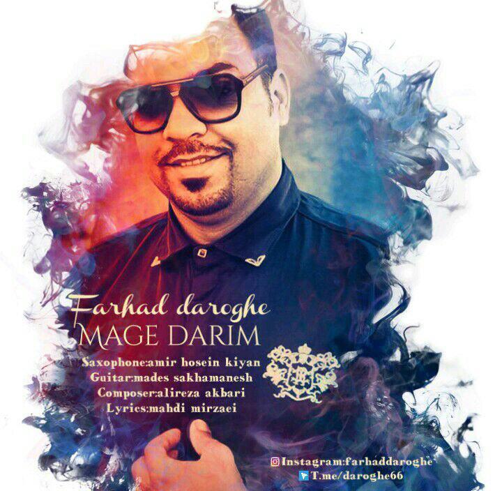 Farhad Daroghe – Mage Darim