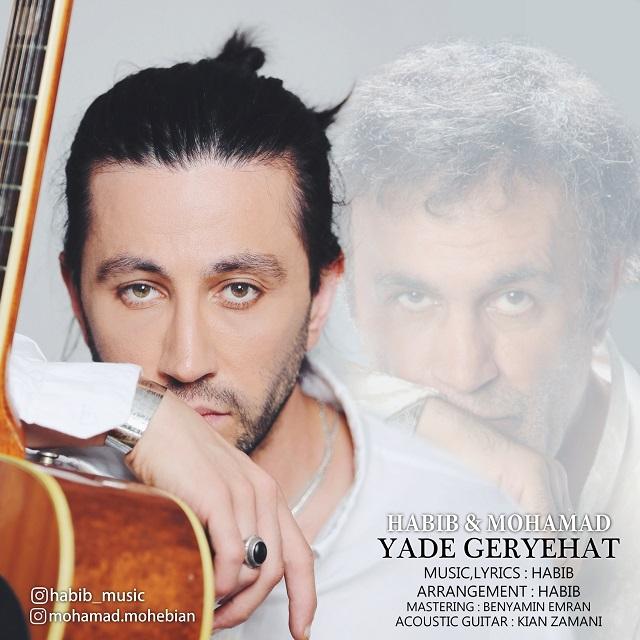 Habib – Yade Geryehat (Ft Mohammad)