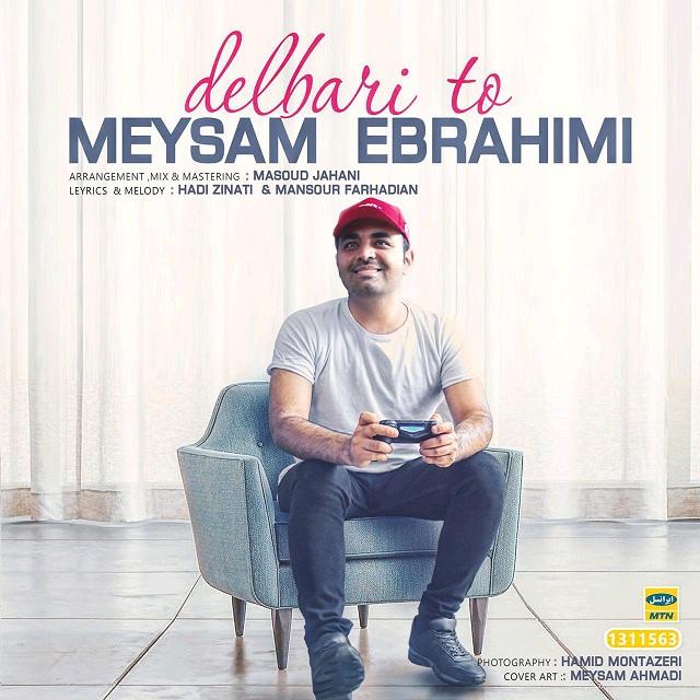 Meysam Ebrahimi – Delbari To
