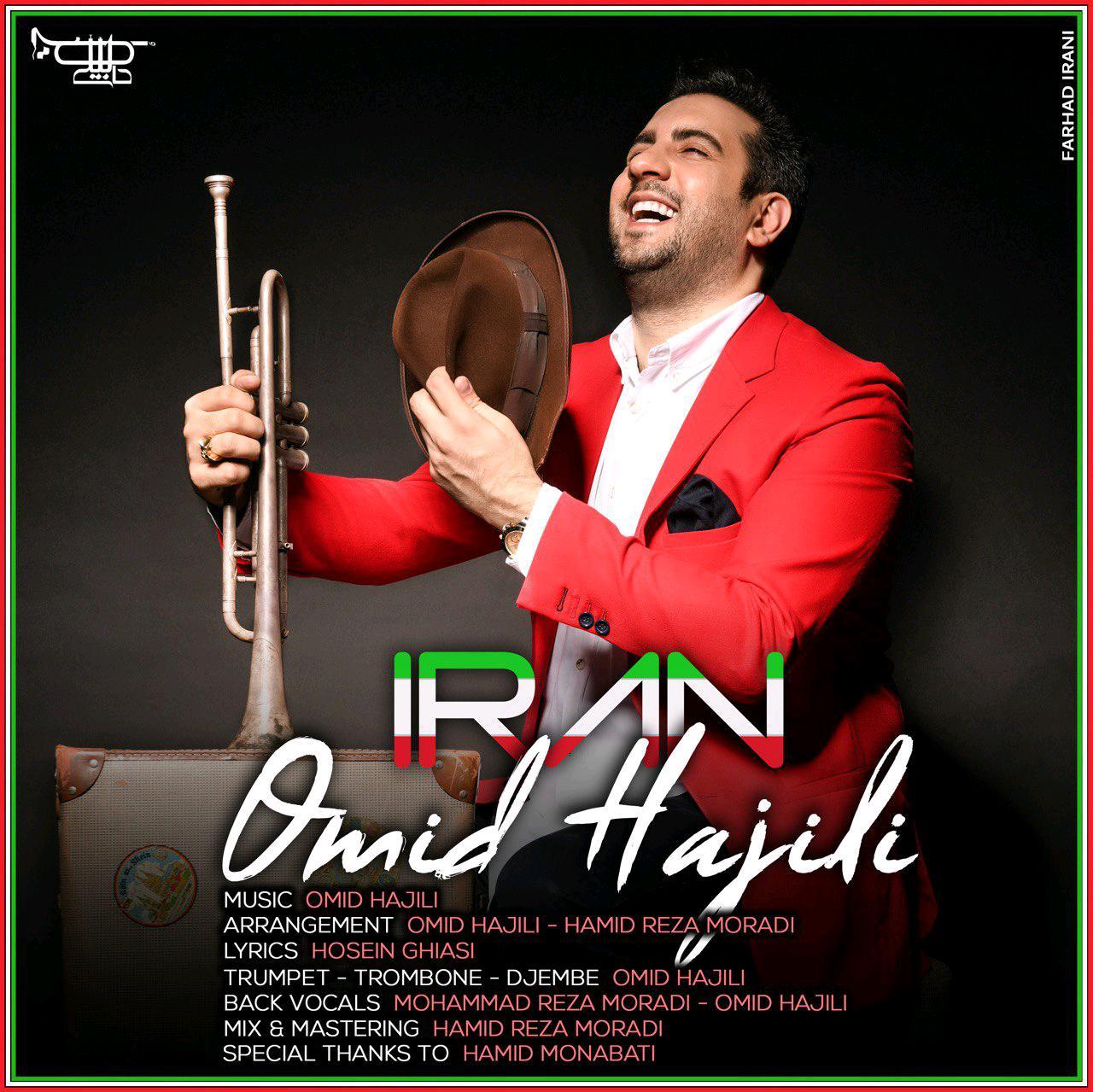 Omid Hajili – Iran