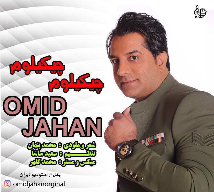 Omid Jahan – Chikiliom