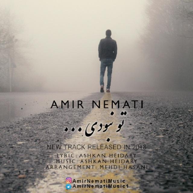 Amir Nemati – To Naboodi
