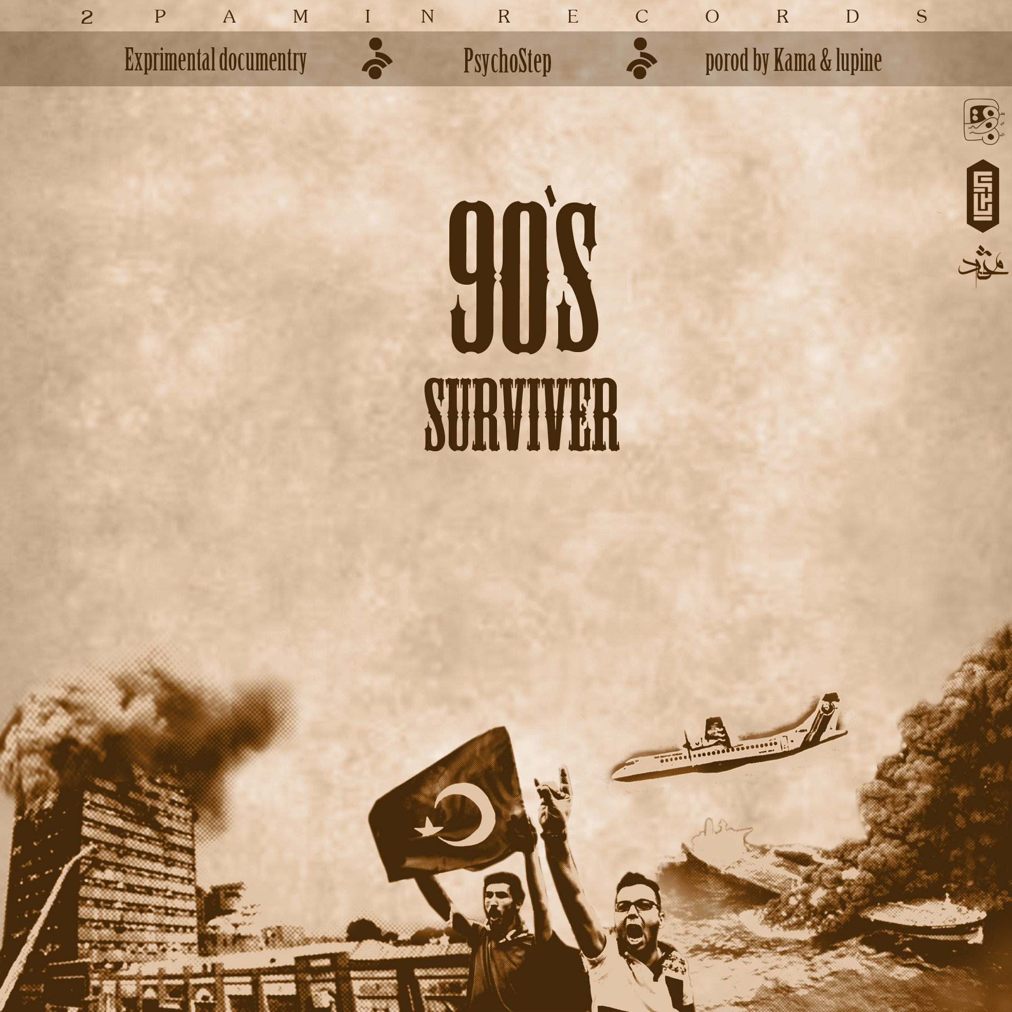 Ep instrumental album – 90's Surviver