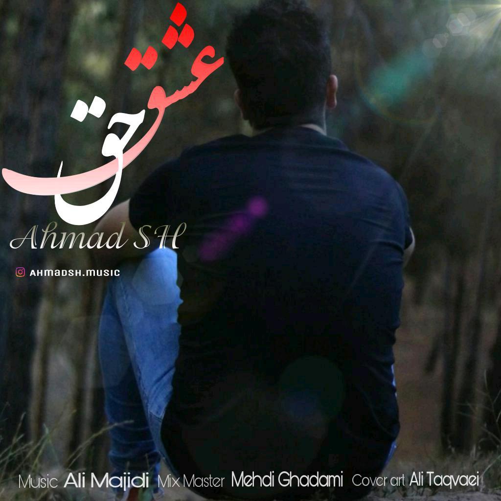 Ahmad SH – Eshqe Haq