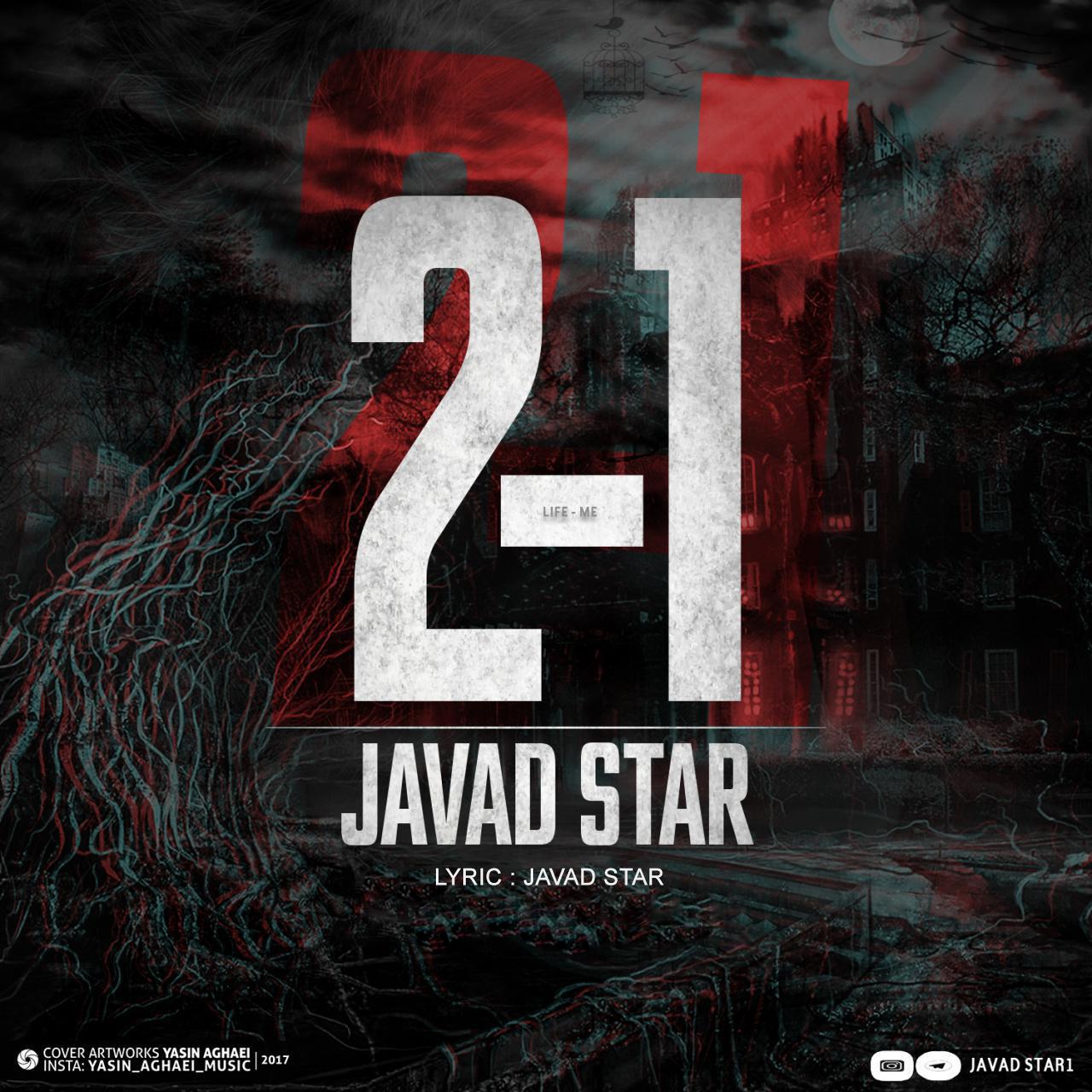 Javad Star – 2-1