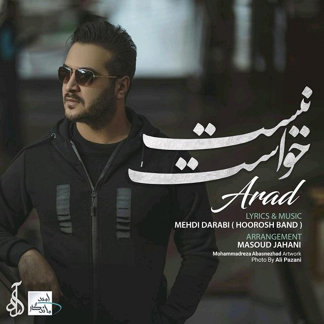 Arad – Nist Havaset
