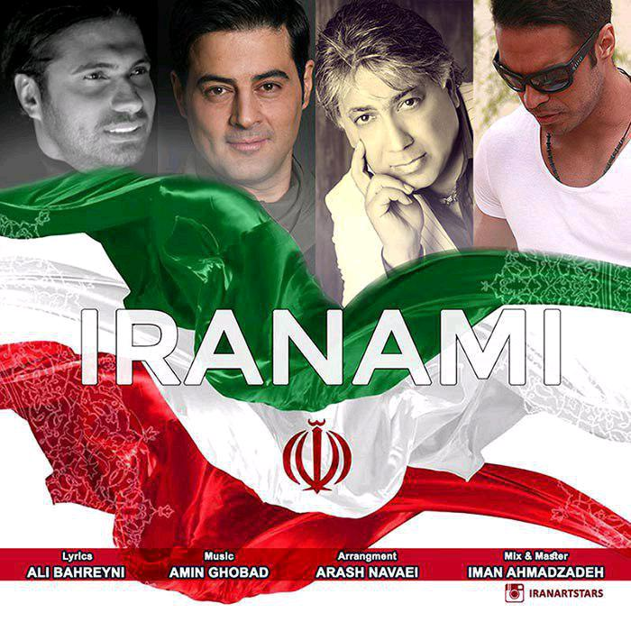 Hamid Asghari – Iranami(Ft Amin & arsha Ghobad)
