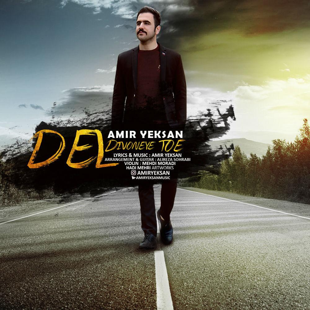 Amir Yeksan – Del Divoneye Toe
