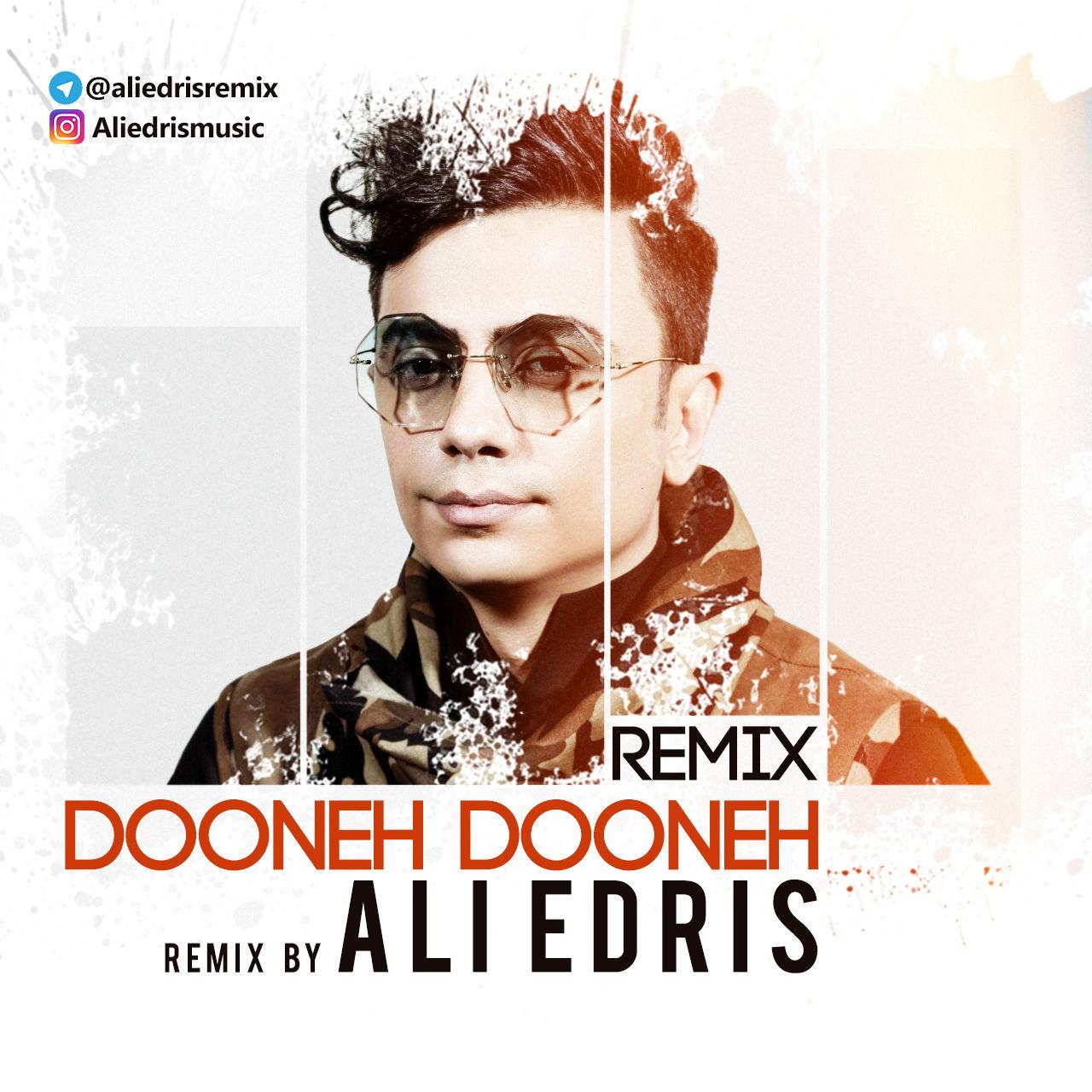 Mohsen Ebrahimzadeh – Dooneh Dooneh(Ali Edris Remix)