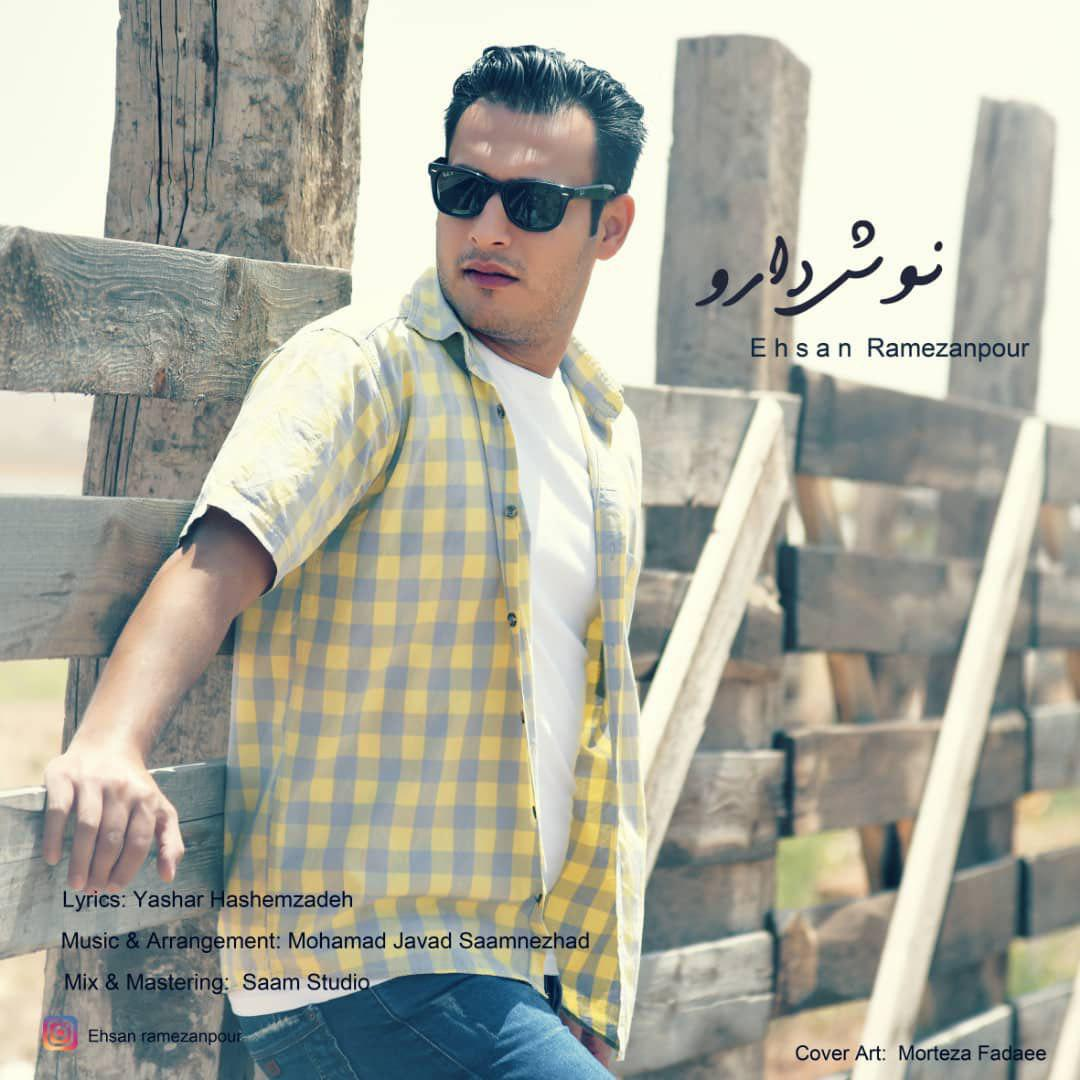 Ehsan Ramezanpour – Noosh Daro