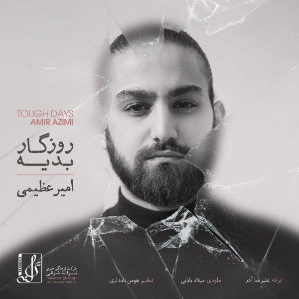 Amir Azimi – Roozegare Badie