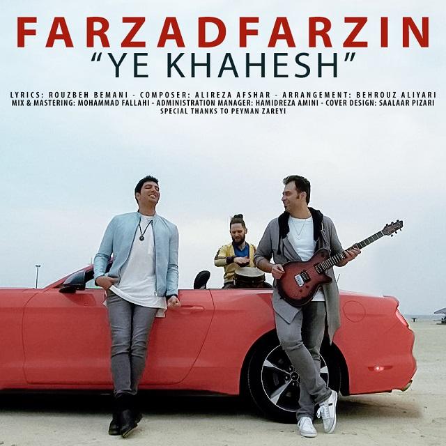Farzad Farzin – Man Be Jahanam