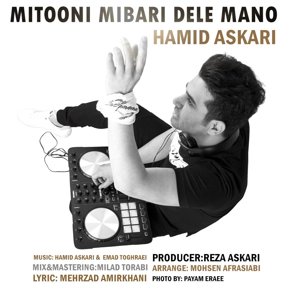 Hamid Askari – Mitoni Mibari Dele Mano