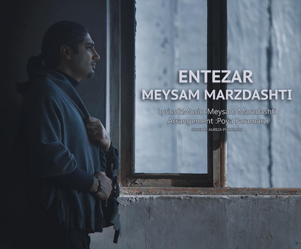 Meysam Marzdashti – Entezar