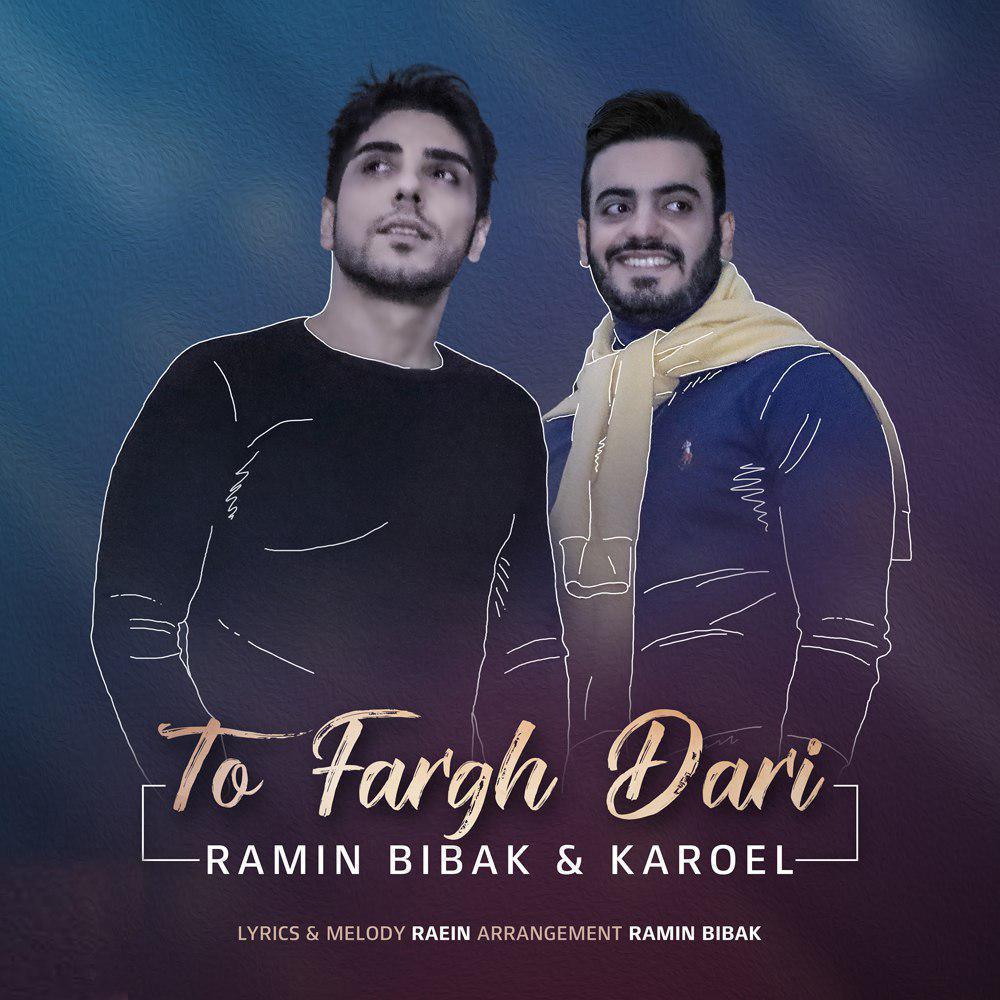 Ramin Bibak – To Fargh Dari
