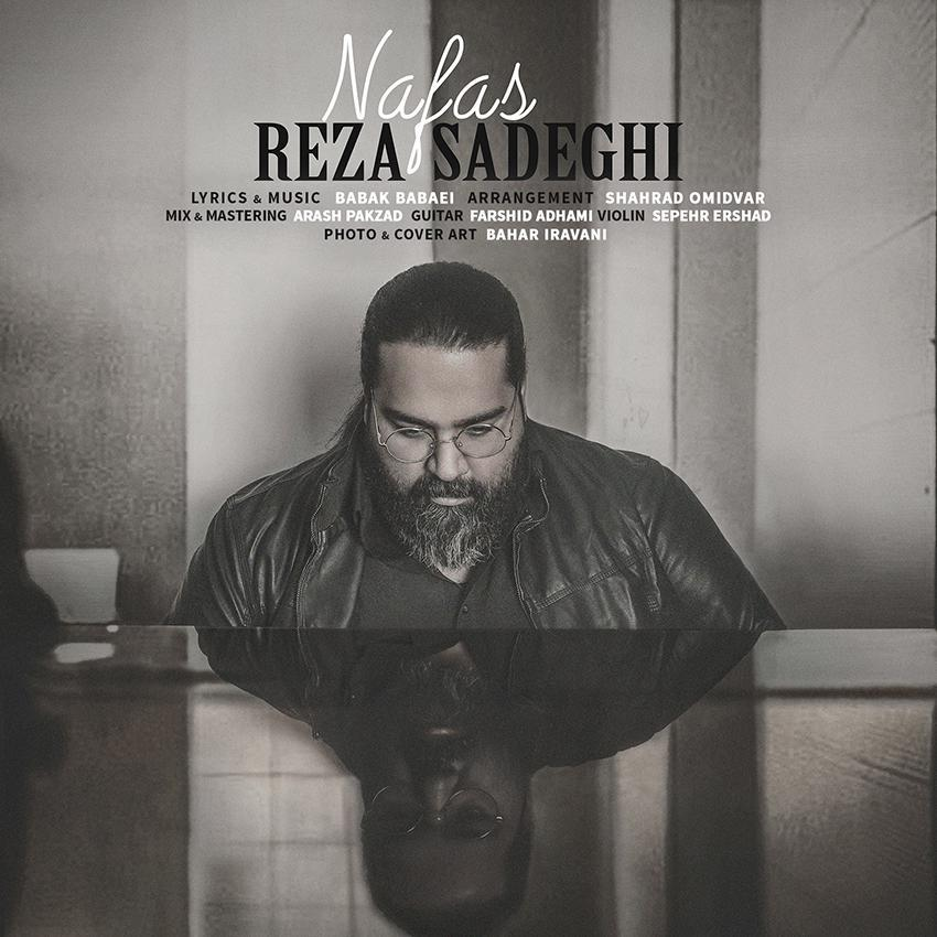 Reza Sadeghi – Nafas